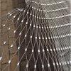 X-Клоните сетка веревочки кабеля нержавеющей стали для загородки зверинца
