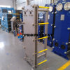 ステンレス鋼の産業ミルクか水またはビールまたは液体版の熱交換器