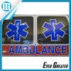 Этикеты стикера стационара машины скорой помощи
