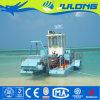 ガーベージの海難救助の船または川のきれいな機械装置かWeedの水生収穫機
