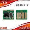 Peças sobresselentes da impressora de LaserJet da microplaqueta do tonalizador para a fábrica de Lex Ms410d/Ms410dn/Ms510dn/Ms610dn/Ms610dtn/Ms610de/Ms610dte 10k em China