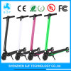 大人および子供のための5inch電気Foldableスクーター