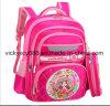 Adaptado a los niños estudiantes de escuela infantil Bolsa Mochila doble (CY3715)