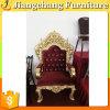 결혼 Chair (JC-K13) 우아한 호텔 소파 임금