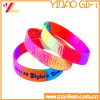 Bunter leuchtender Strudel-SilikonWristband mit Debossed Firmenzeichen (YB-AB-025)