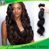 波の人間の毛髪の加工されていないブラジルの人間のバージンの毛を緩めなさい