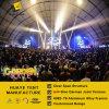 大きい多角形音楽祭(hy008)のためのアルミニウム党テント