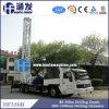 トラックによって取付けられる井戸の掘削装置(HFT350B)