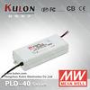 Meanwell LED Driver PLD-40 Single Output 350mA500mA700mA1050mA1400mA LED Power Supply