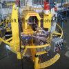 Горизонтальный регулировать/вакуум для Lifter /500kg катушки катушки Al