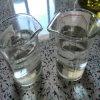 Flüssige halb fertige 50 mg/ml Clomiphene Zitrat injizierbar