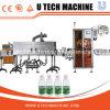 Полноавтоматическая машина для прикрепления этикеток втулки 2017