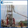 深海の井戸の掘削装置