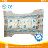 Diaper Machine Factory of Disposable Baby Diaper Db0094