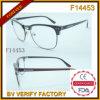 De nouvelles lunettes de soleil Unsex clair avec Free Sample (F14453)