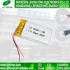 Batería larga de la batería 502030 del polímero de la vida de ciclo 3.7V 300mAh Li para el ratón de la radio con calidad confiable