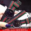 Наиболее поздно горячие продавая wristwatches Dw полосы НАТО радуги новых продуктов Yxl-076 2017 Nylon
