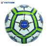 La formación Machine-Stitched Wearproof Fútbol nº 5
