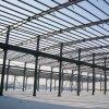 Magazzino & gruppo di lavoro della struttura d'acciaio di prezzi più bassi e di alta qualità
