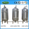 액티브한 탄소 필터 (CHT-8)