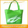 Eco友好的な非編まれたデザイナーショッピング・バッグ