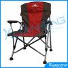 Cadeira de praia de dobramento ao ar livre flexível personalizada