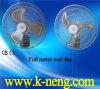 Wall Mounted Cooling Fan