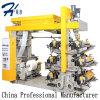 Pila alta velocidad Máquinas impresoras flexográficas (Serie XHYT)