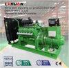 Производство электроэнергии электричества генератором каменноугольного газа