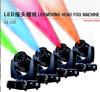Rasha 10*8W LED de color RGBA Quad moviendo la cabeza de la máquina de niebla