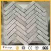 헤링본 패턴 자연적인 Carrara 백색 대리석 모자이크