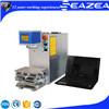Машина маркировки лазера волокна для металла, нержавеющей стали, меди, алюминия