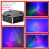 Luz laser de la nueva del estilo 3 etapa de aluminio a todo color principal del RGB