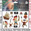 De tijdelijke Sticker van de Tatoegering van het Lichaam voor Kinderen (cg061)