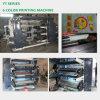 Two en plastique Color Flexographic Printing Machine dans Ruian Chine