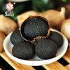 Het uitstekende Chinese Zwarte Knoflook van de Kwaliteit 600g