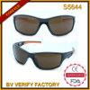S5644 Cat3 UV400 Prius Biker Xtrem Sports CE des lunettes de soleil