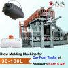 マルチ層の燃料タンクのブロー形成機械