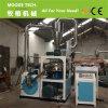 폐기물 PVC 플라스틱 pulverizer 기계