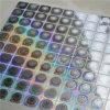 은빛 안전 반대로 가짜 3D Laser 홀로그램 레이블