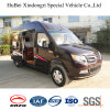 Dongfeng Pull-Type Caravan Travel Trailer Euro4