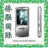 携帯電話(SED A8)