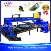 Автомат для резки плазмы CNC стальной плиты и трубы выхода фабрики
