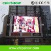Segno completo fissato al muro esterno del video a colori P26.66 di Chipshow LED LED