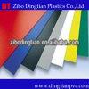 Mousse haute densité en PVC de couleur d'administration de 3mm