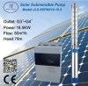 25HP 6inch 잠수할 수 있는 원심 태양 수도 펌프