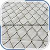 最上質の現代304&316ステンレス鋼の金網の塀