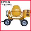 Fa 4 Wheels 600L Mobile Concrete Mixers