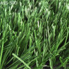S Shape 60mm Artificial Turf Grass、Soccer FieldのためのSynthetic Grass