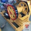 Triturador da rocha do triturador de maxila da fonte da fábrica de Henan Zhengzhou